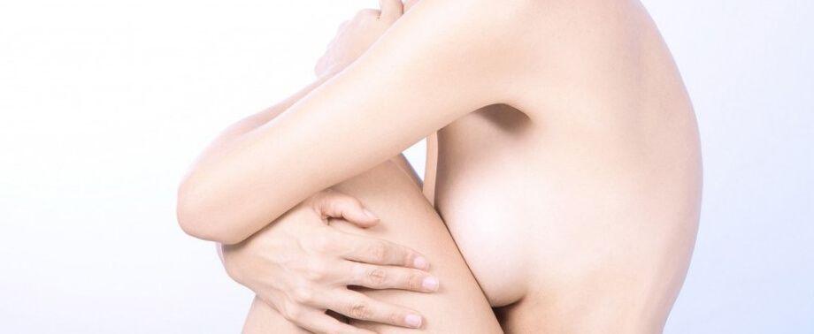 Cirugía de la mama: Mamas tuberosas